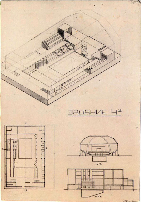 O. Ivanova. Swimming Pool. Exercise on the Expressiveness of Interior Space. 2nd year. 1927:1928. Photos