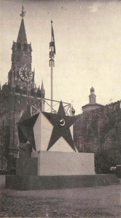 Podium in the Red Square. Project by T. Makarychev. Photo. 1926