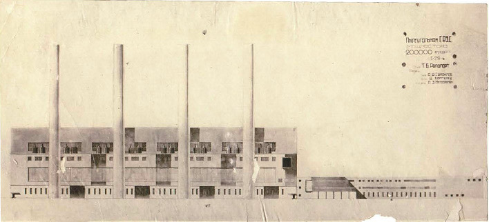 T. Rappoport. Supervisors A. Samoylov and V. Kapterev. Powdered Coal Power Plant. 4th year. 1932:1933. Photo
