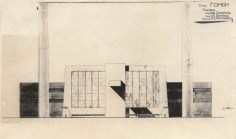 V. Gomon. Supervisors A. Samoylov and I. Antipov. Power Plant. 4th year. 1932:1933. Photos 1