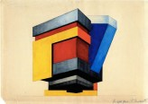 V. Kolpakova. G. Klutsis's workshop. Colour Solution for the Fagades of an Architectural Volume. 2nd year. 1928:1929