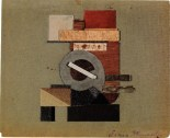 V. Kolpakova. G. Klutsis's workshop. Relief Texture - Glossy. Matt, Rough and Transparent. 2nd year. 1928:1929