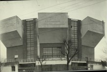 Margaret Bourke-White, Konstantin Melnikov's Rusakov club in Moscow (1931)