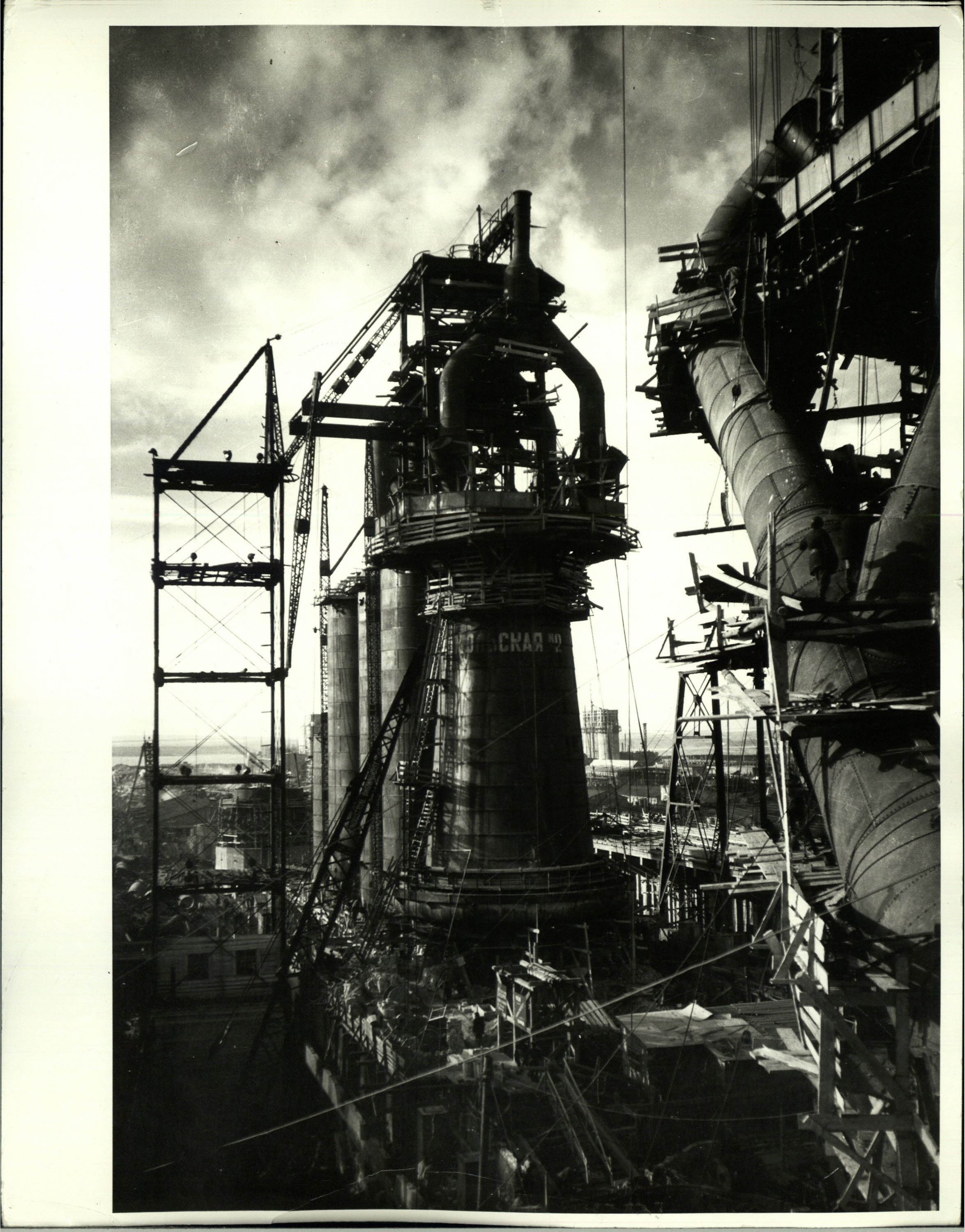 Margaret Bourke-White, Under-construction blast furnace (world's largest) at Magnitogorsk Metallurgical Industrial Complex (Magnitogorsk, 1931)