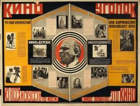 Lenin Ленин Lenine20