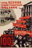 Lenin Ленин Lenine20892c97-a4cb-4dae-b049-d1a84ee6d48e-1360x2040