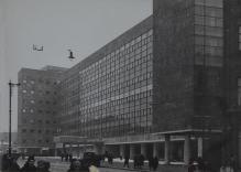 Здание Наркомлегпрома — министерства легкой промышленности. Архитекторы Ле Корбюзье, Колли Н.Я. Фото 1933 года