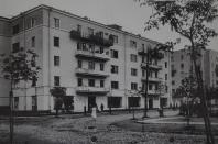 Рабочий поселок «Усачевка». Фото 1928 года