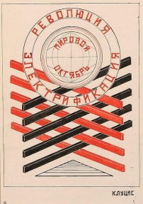 gustav-klucis-russian-1895-1938-revolution-electrification-gouache-and-ink-on-paper-10-1_2-x-7-1_2-in-26-7-x-19-1-cm-signed-lower-right