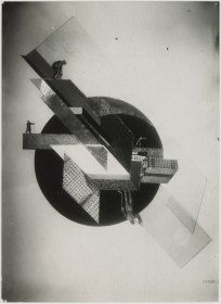gustav-klutsis-dinamicheskii-gorod-1919