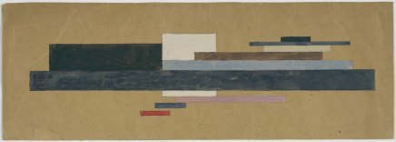 Nikolai Suetin Untitled (1922-1924)