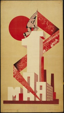 Yakov Guminer May First 1923