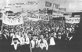 EncJud_Poland-band13-kolonne741-742-bund-versammlung-Warschau1932