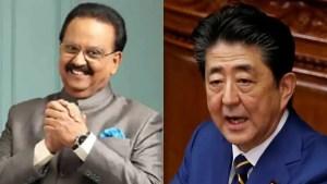 Former Japan PM Shinzo Abe, SP Balasubramaniam get Padma Vibhushan; Tarun Gogoi, Ram Vilas Paswan, Sumitra Mahajan, Kalbe Sadiq receive Padma Bhushan