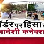 DNA unique: Celebration footage of Mirabai Chanu's Olympic win and Assam-Mizoram border violence | Information