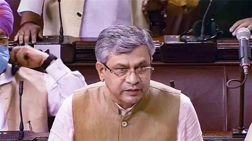 Trinamool Congress member tears I-T Minister's Snoopgate statement in Rajya Sabha