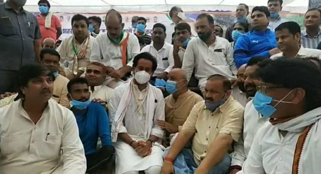 Action on Congress MLA who protested without permission, police registered FIR