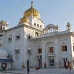 Delhi's Gurudwara Bangla Sahib closed for guests over COVID-19 norms violation | Information