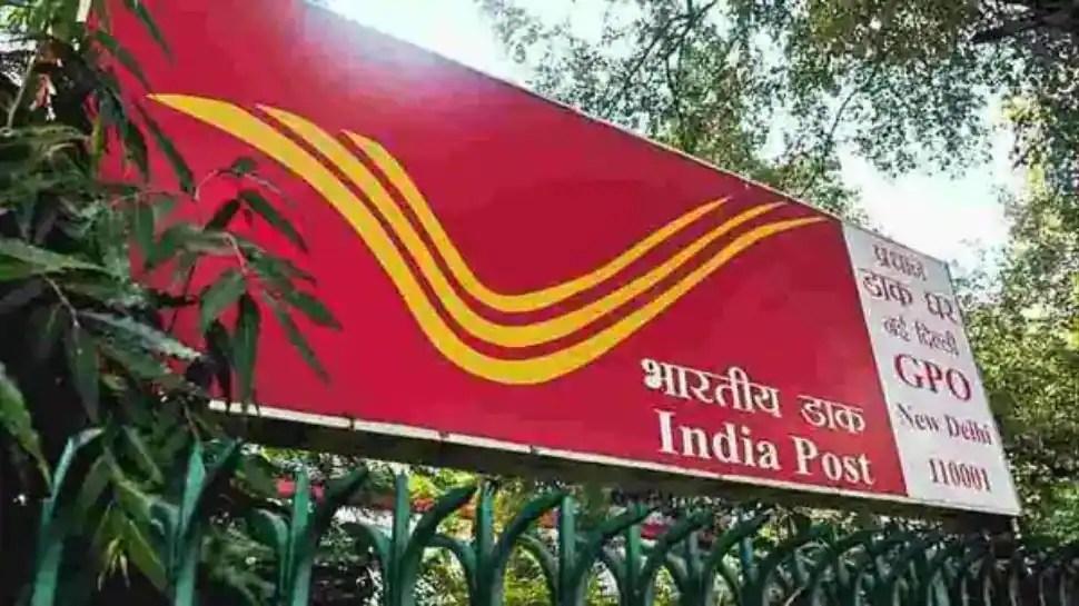 India Post GDS Recruitment 2021: Apply for 4845 posts in Uttar Pradesh, Uttarakhand circles on appost.in, details here