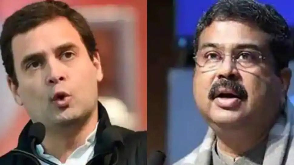 NEET postponement demand: Yuvraj should stick to his expertise of concocting lies, Dharmendra Pradhan slams Rahul Gandhi