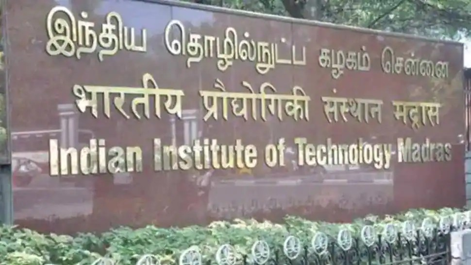 NIRF ranking 2021: IIT Madras ranked in top spot for third consecutive year, check full list