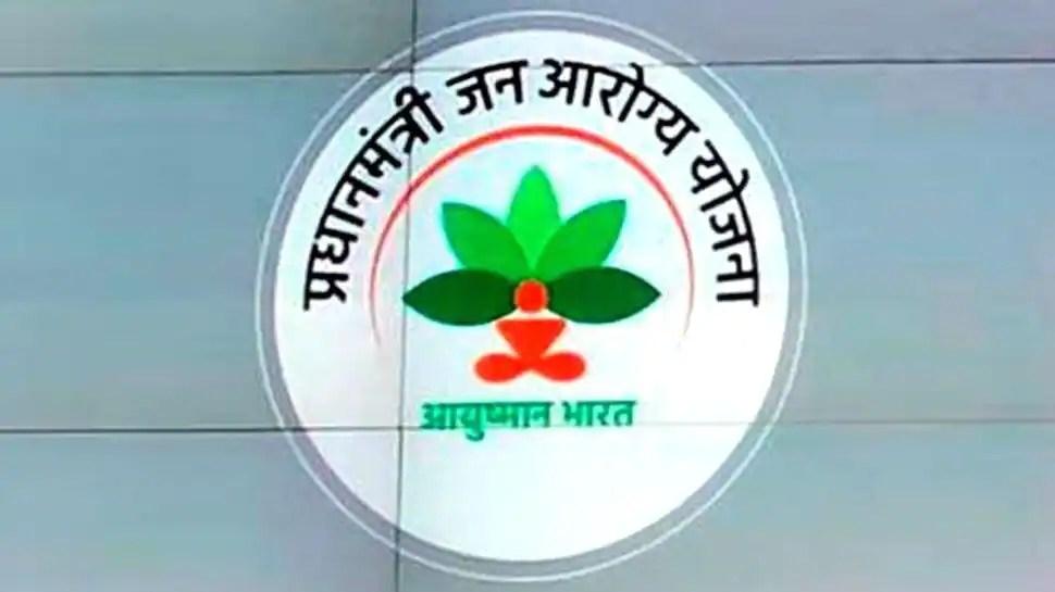 Uttar Pradesh: Over 6 crore benefitted from Ayushman Bharat Pradhan Mantri Jan Arogya Yojana