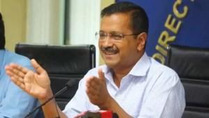 Arvind Kejriwal gets bail in model code violation cases, next hearing on November 3