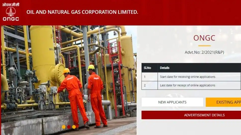 ONGC Recruitment 2021: Last date to apply for 313 posts is October 12 - check details here