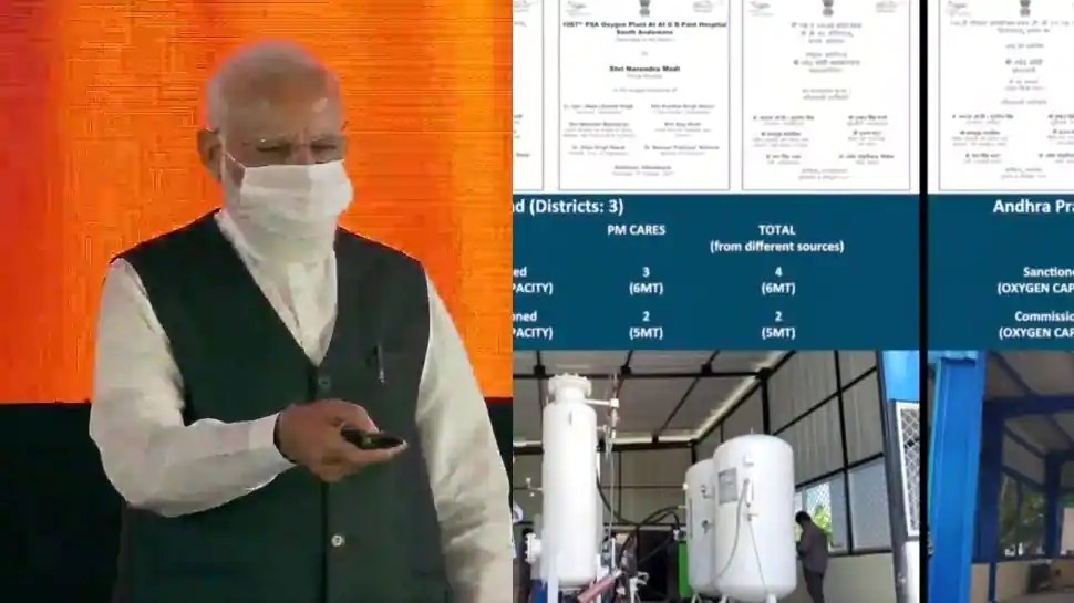 Our country, hospitals have become much more capable now: PM Narendra Modi
