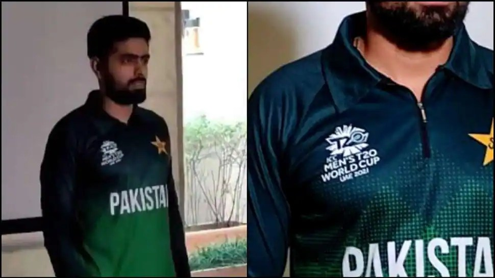Pakistan trolled for printing 'UAE 2021' instead of 'India 2021' on their T20 World Cup jerseys, pic goes VIRAL
