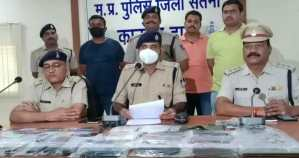 Youth playing IPL betting caught by police, 45 lakhs including cash recovered