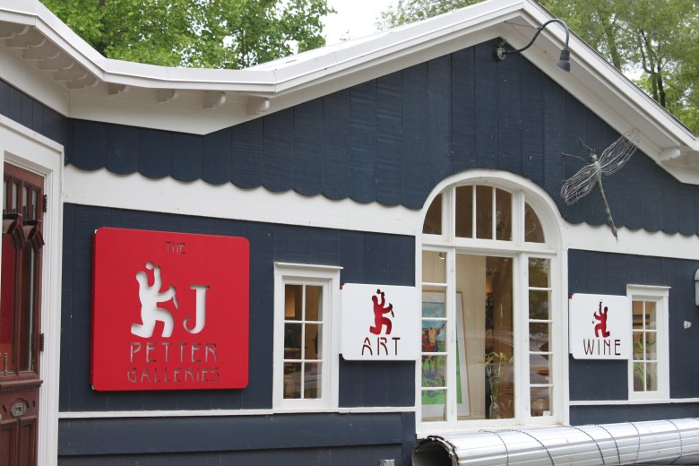 Saugatuck is known for their arts scene. This is a gallery and we went to the art school next. Michigan.
