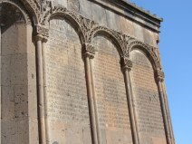 Inscription explaining that what wealthy thirteenth-century merchant Tigran Honents figured Ani really needed was another church of St Gregory the Illuminator.
