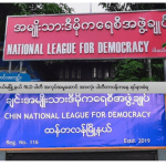 NLD nih Chin Party a ton lai: Khawika ah an i ton lai?