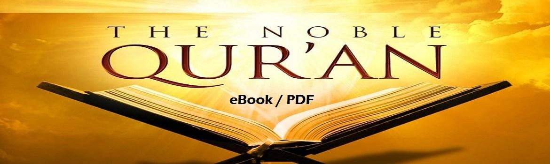 Al Quran with English Translation (eBook - PDF)