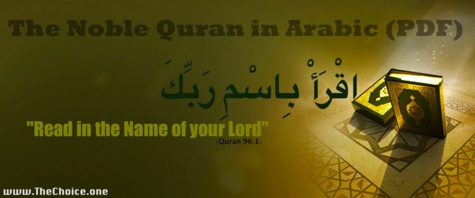 The Noble Quran in the Arabic Language (PDF)