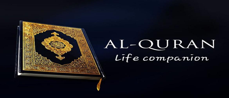Quran Arabic Malayalam Pdf