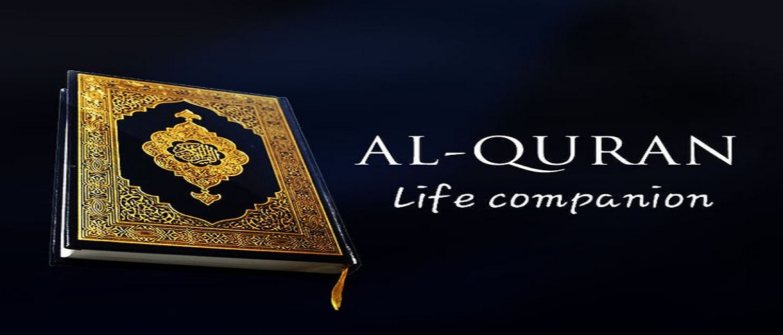 Quran Malayalam Status - Gambar Islami