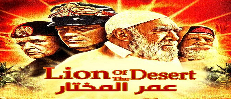 film omar el mokhtar gratuit