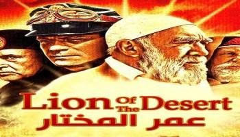 Omar (TV series) - English Subtitles - The Choice