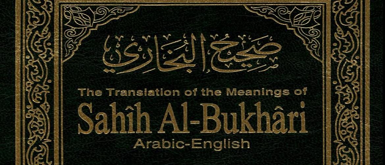 Hisn Al Muslim Pdf