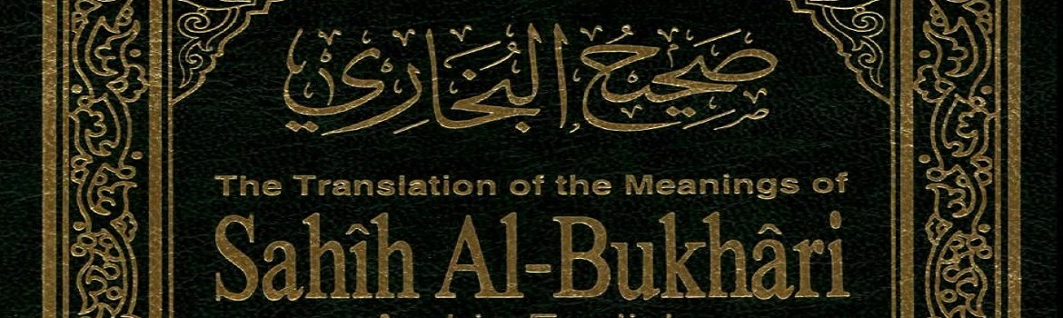 Sahih al-Bukhari_Arabic-English_All_Volumes_1-to-9