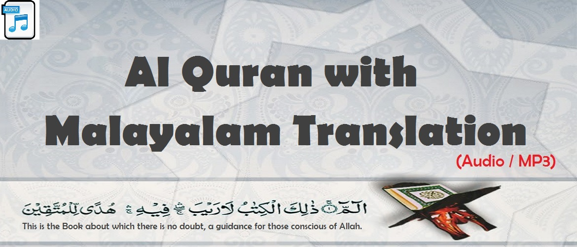 Al Quran with Malayalam Translation (Audio - MP3 - CD - ISO Image)