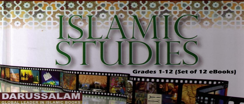 Islamic Education Series Grades 1-12 (Set of 12 eBooks) - Dar-us-Salam