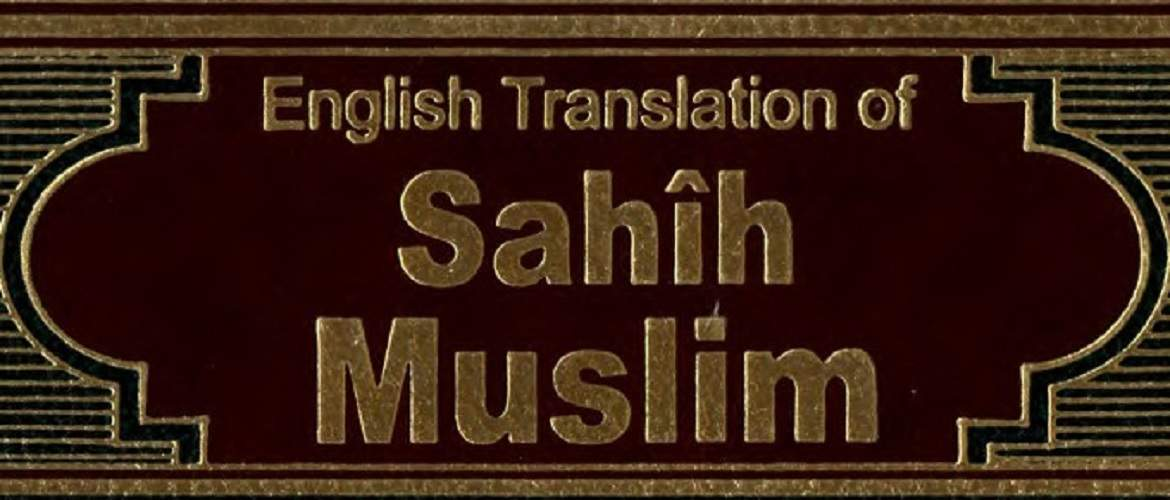 Sahih Muslim in Arabic-English (All Volumes 1-7)