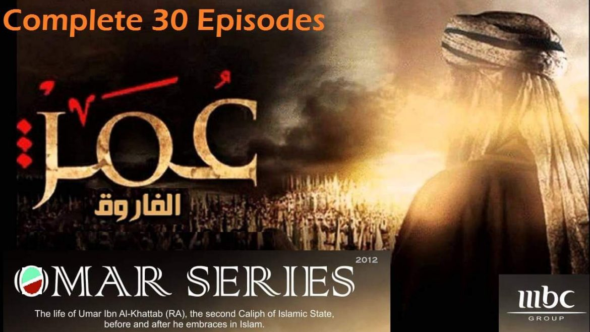 Farouk Omar (Arabic TV Series) Complete 30 Episodes (HD)