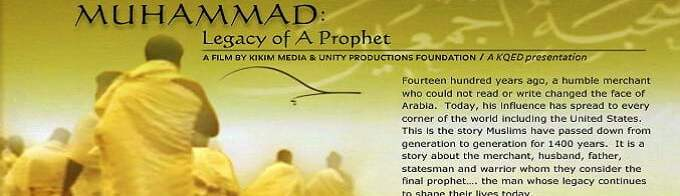 Muhammad Legacy Of A Prophet pbs