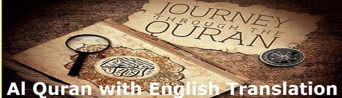 Al Quran with English Translation