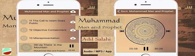 Muhammad Man and Prophet by Adil Salahi (Audio - MP3 - IOS - Android App)