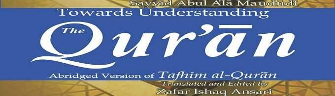 Towards Understanding the Qur'an (Abridged Version of Tafhim Al-Qur'an) - Audio / MP3 / iOS / Android App